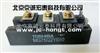 MG75Q2YS50TOSHIBA东芝IGBT模块MG75Q2YS50