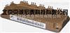 6MBI75S-120-50FUJI富士IGBT模块6MBI75S-120-50