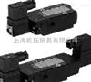 -热销美国JOUCOMATIC双电控电磁阀,554SS43AKG00040