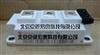 FF400R07KE4英飞凌IGBT模块FF400R07KE4