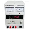 双路系列可调式直流稳压电源