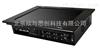 研祥PPC-1561研祥PPC-1561 研祥15LCD低功耗带扩展工业平板电脑