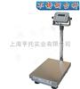 TCS-HT-I保定防水防腐蚀电子台秤