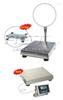 防爆电子台秤|30kg防爆电子台秤