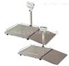 300kg轮椅秤,150公斤轮椅电子秤