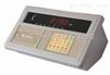 XK3190—A25E耀华称重显示器/称重显示器
