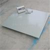 DCS-HT-A漯河3吨标准式电子磅秤 单层计重电子地磅