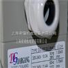 DG-400-36(1.75KW)供应台湾达纲鼓风机-达纲鼓风机DG-400-36