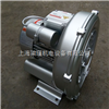 2QB210-SAA11(0.37KW)单相220V高压风机/低噪音高压风机