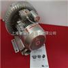 2QB710-SAH37清洗设备专用风机,清洗机械专用高压风机